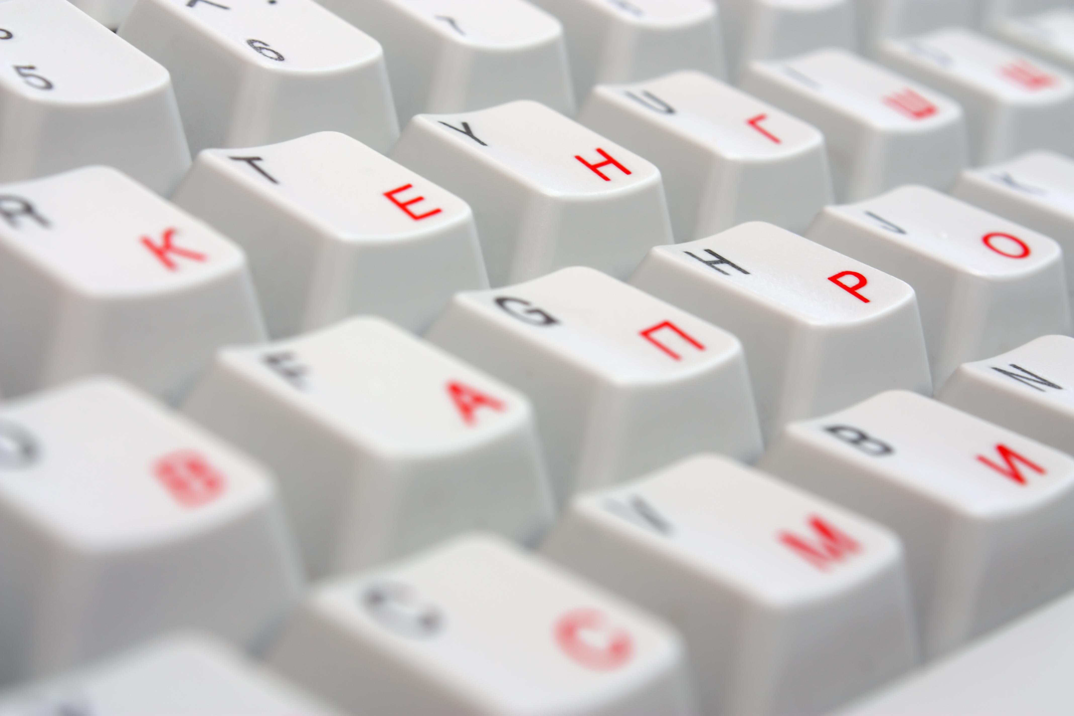 Russiske bokstaver til tastatur | FINN.no