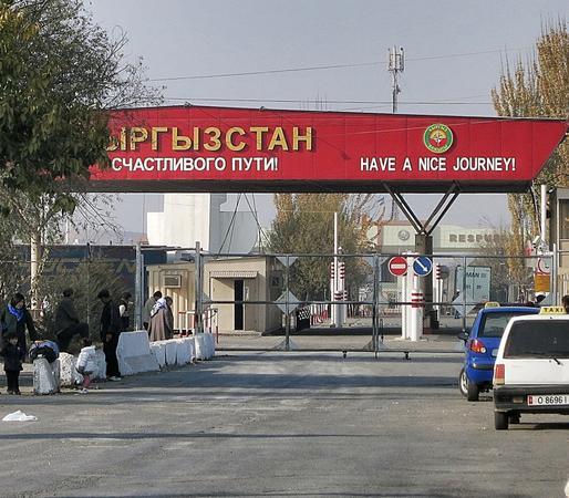 Grensepost Kasakstan