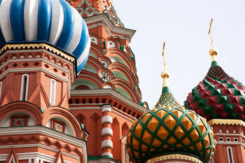 Vasilij-katedralen i Moskva