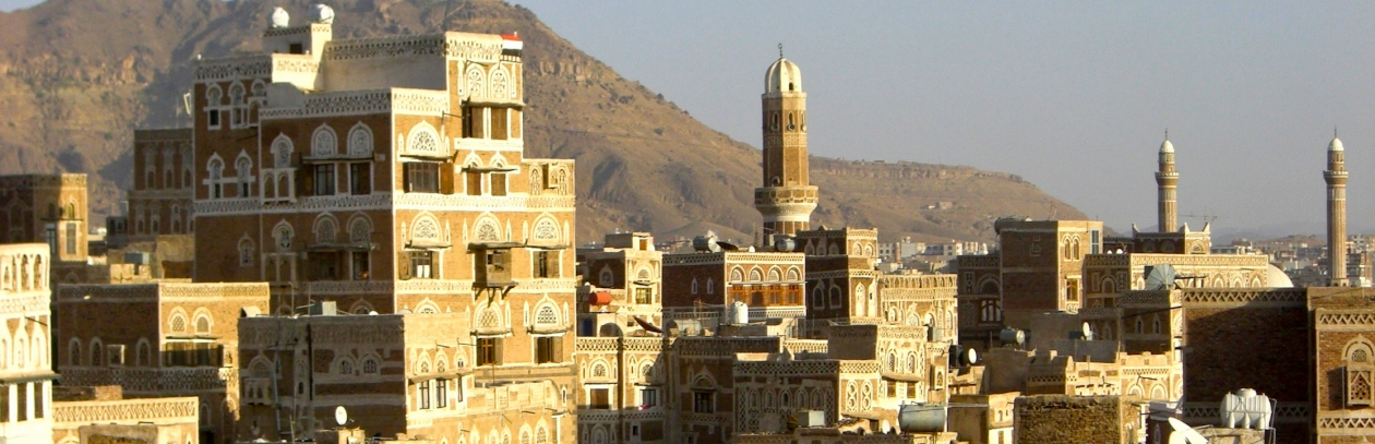 bybilete frå Sanaa, Jemen