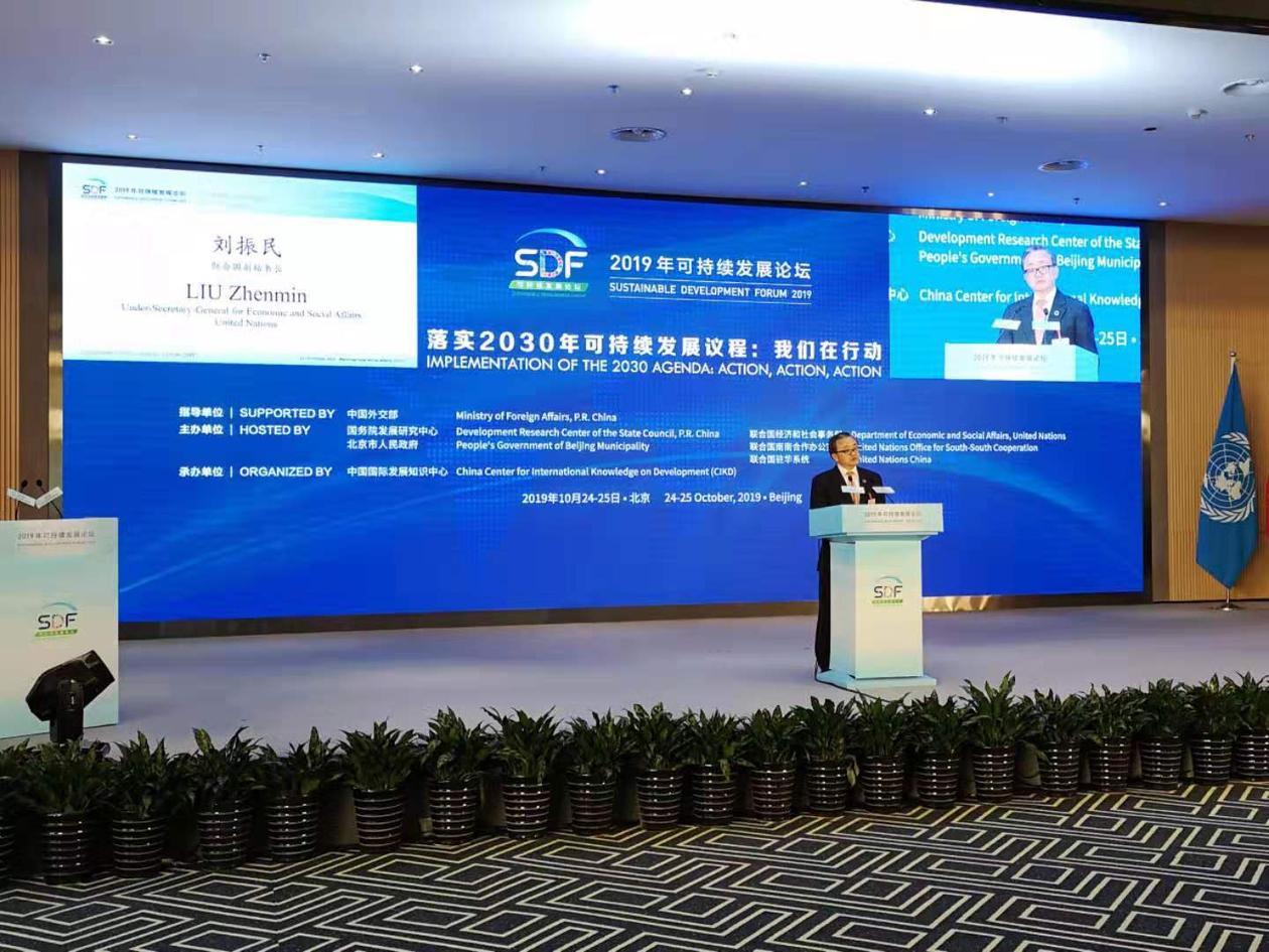 SDG Forum, Kina