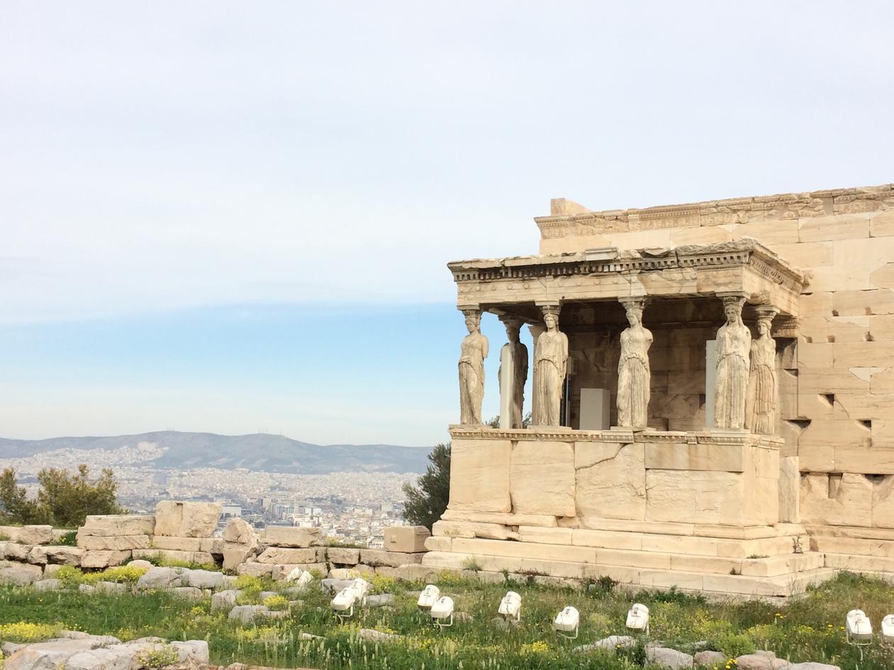 På Akropolishøgda