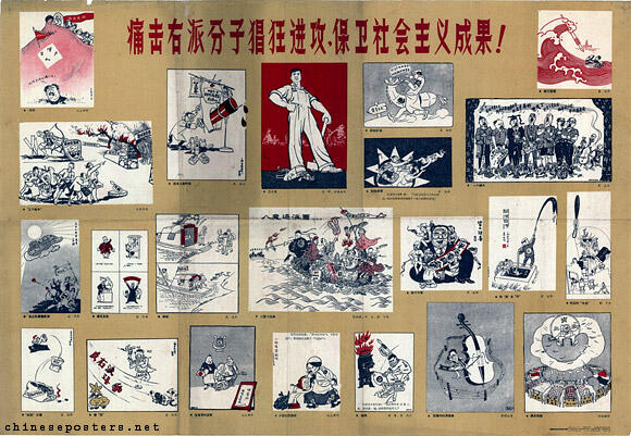 Chinese poster from 1957