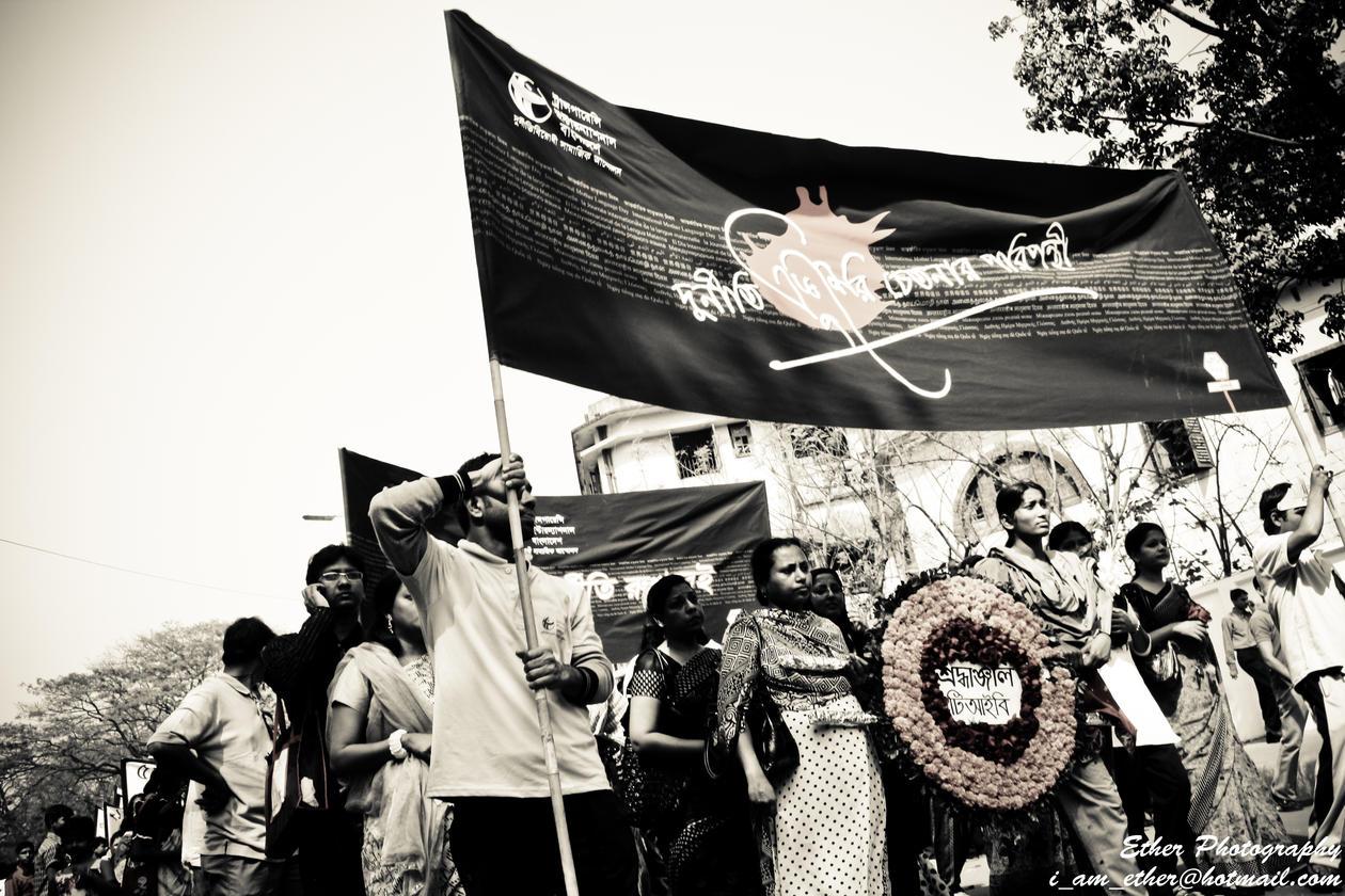 anti corruption rally on ekushey