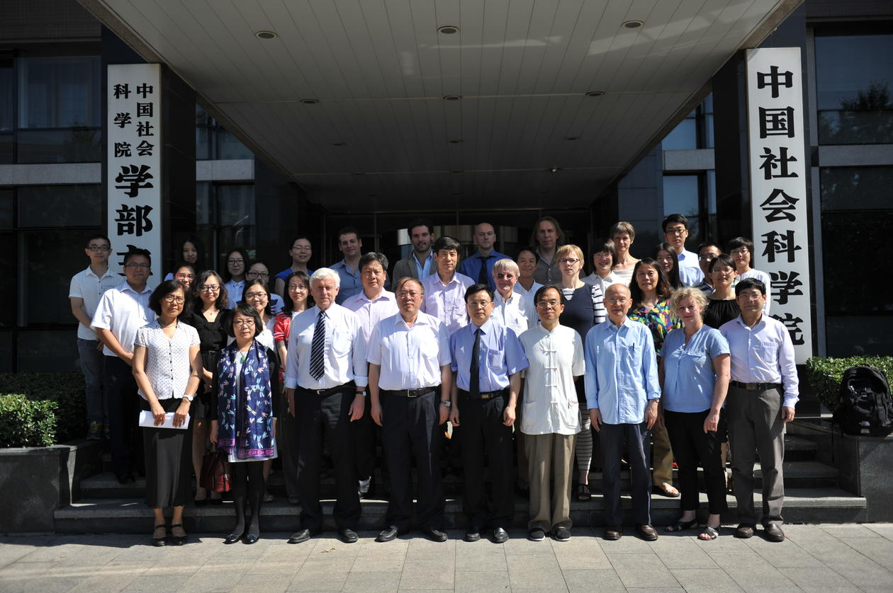 Participants of CASS-SNoW conference in Beijing 20-21 June 2015