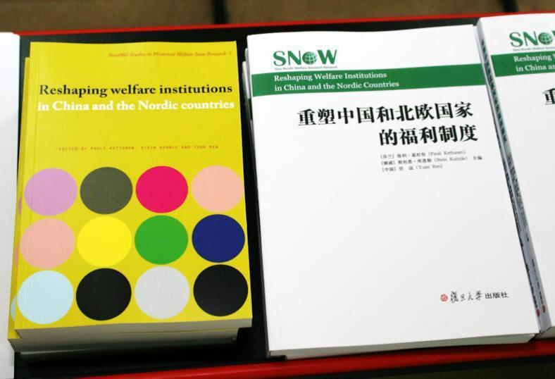 book launch Reshaping Welfare Institutions in China and the Nordic Countries