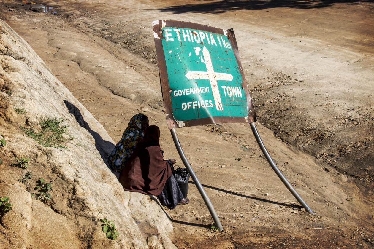Border Ethiopia