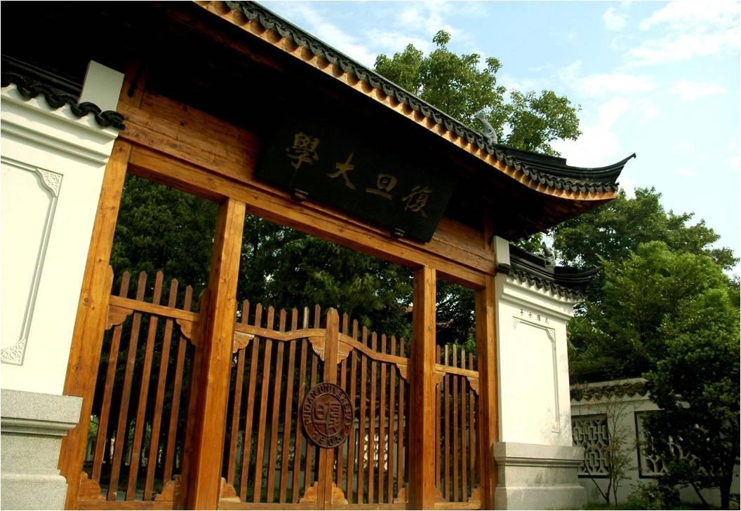 Port med kinesiske bokstavar