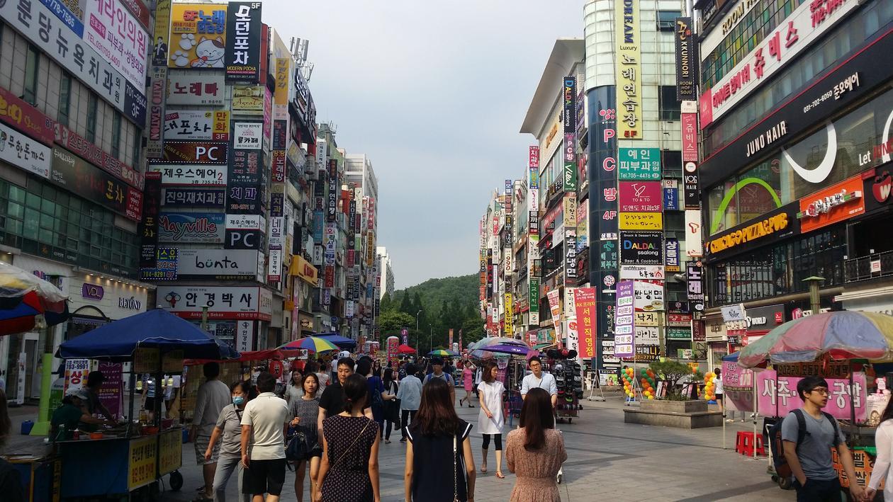 Bucheon, Seoul.