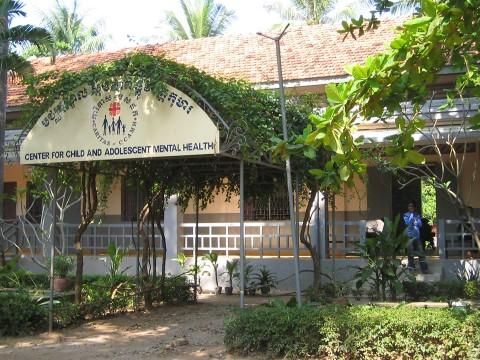 Picture of Center for Child and Adolescent Mental Health Cambodia