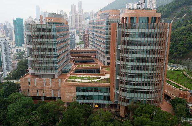 Centennial Campus, University of Hong Kong
