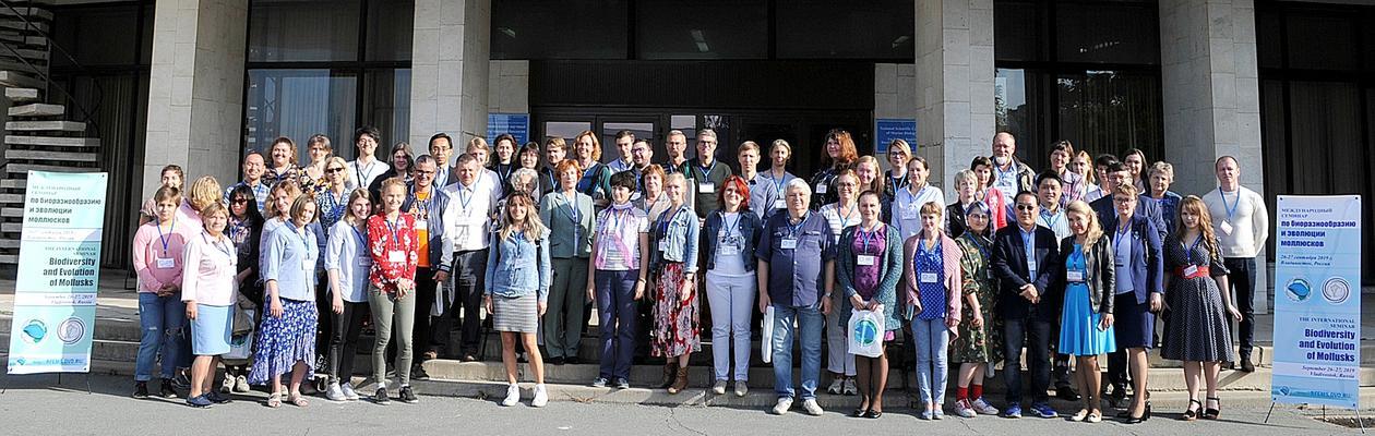Delegates to the International Meeting on Molluscs, Vladivostok, September 2019