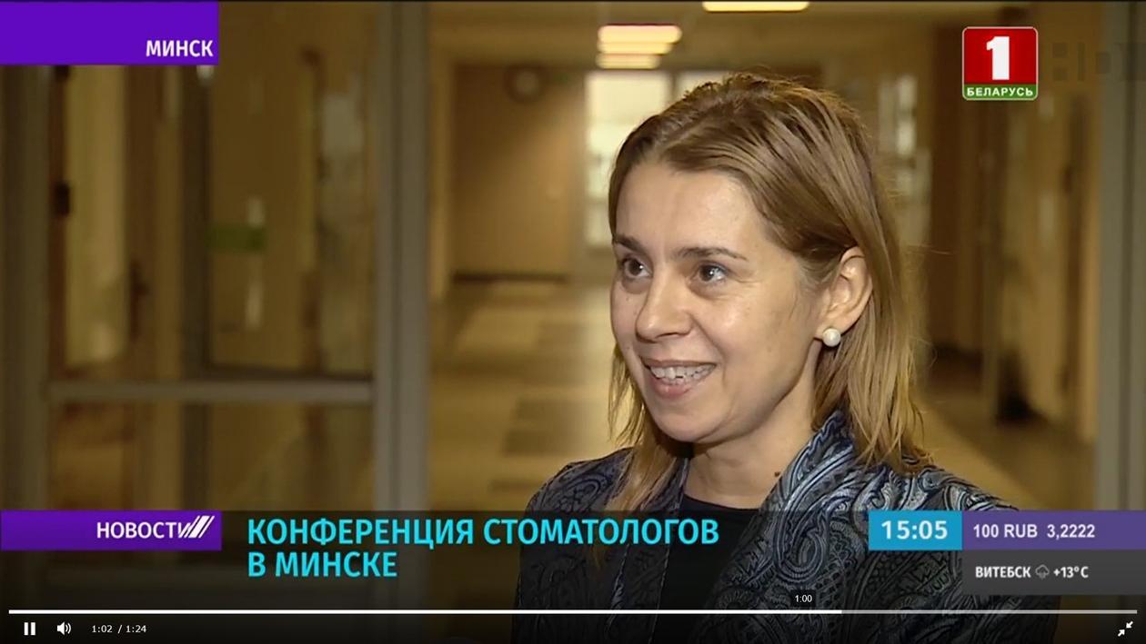 Dana being interviewed on TV.