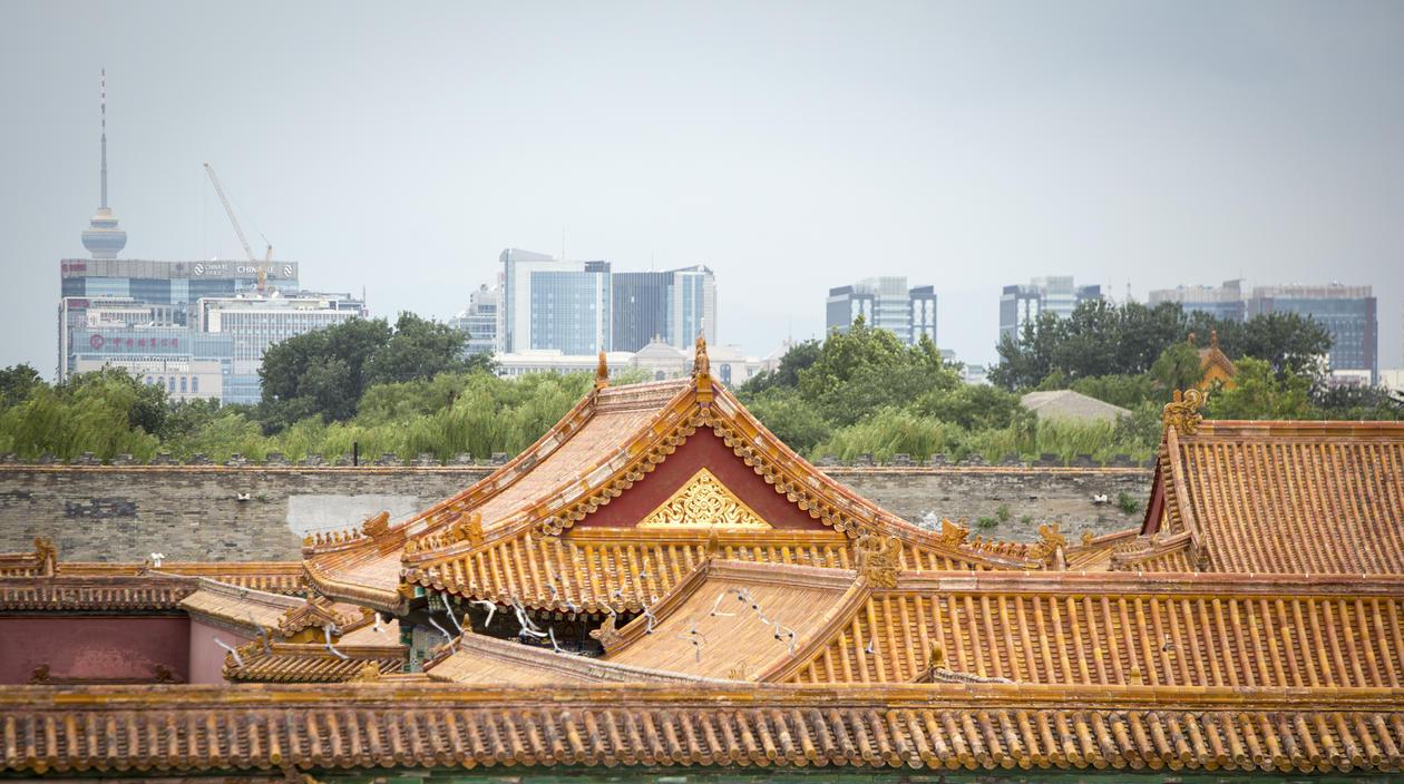 Den forbudte by i Kina