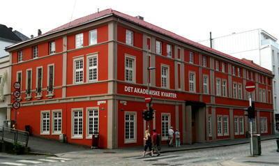 Det akademiske kvarter, fasade