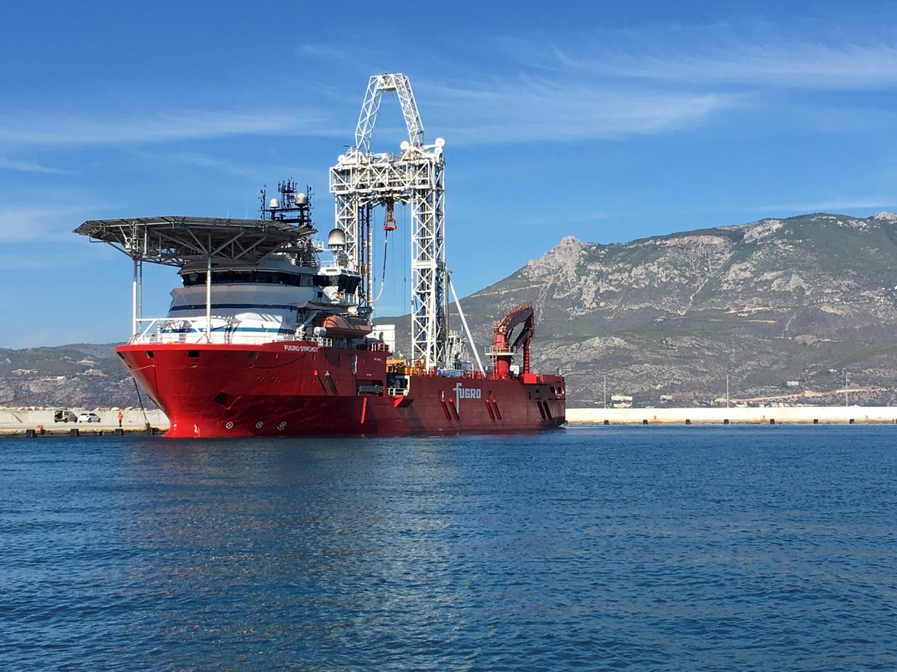 Drilling vessel Fugro Synergy