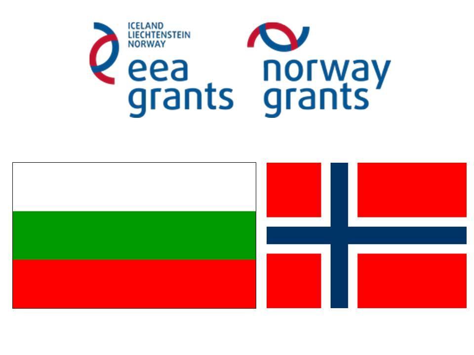 Bulgarian - Norwegian collaboration
