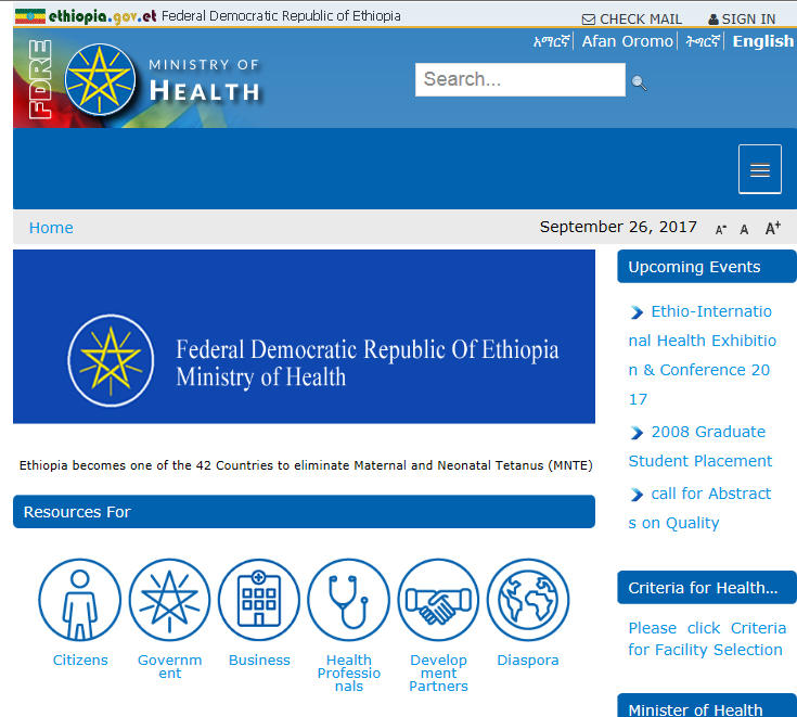Ethiopia's Federal Ministry of Health