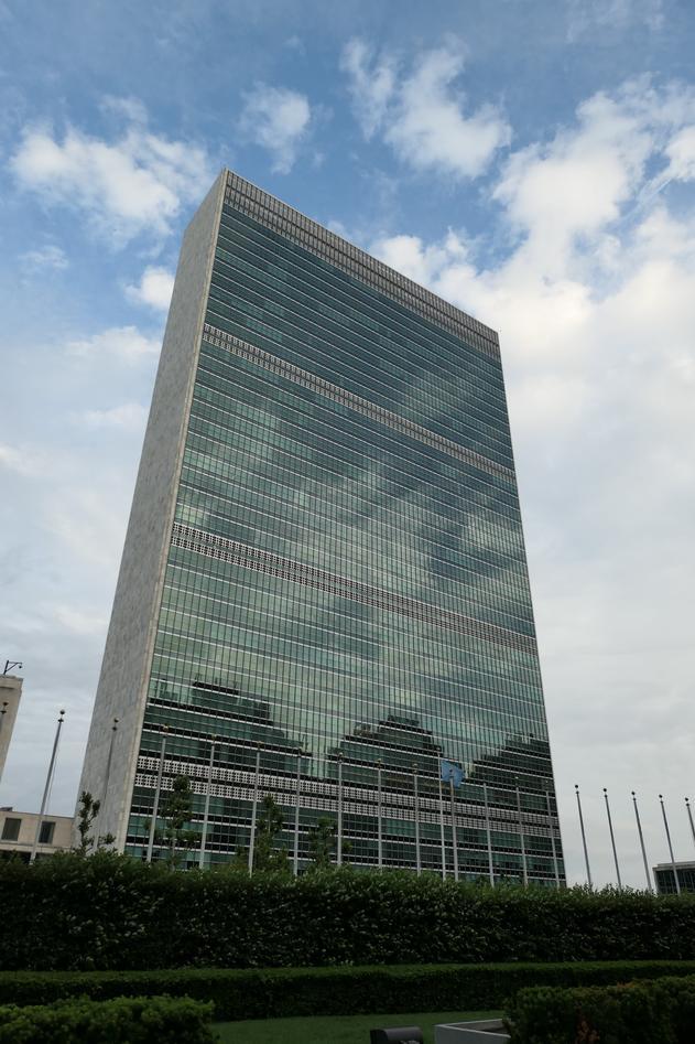 FN-bygget i New York