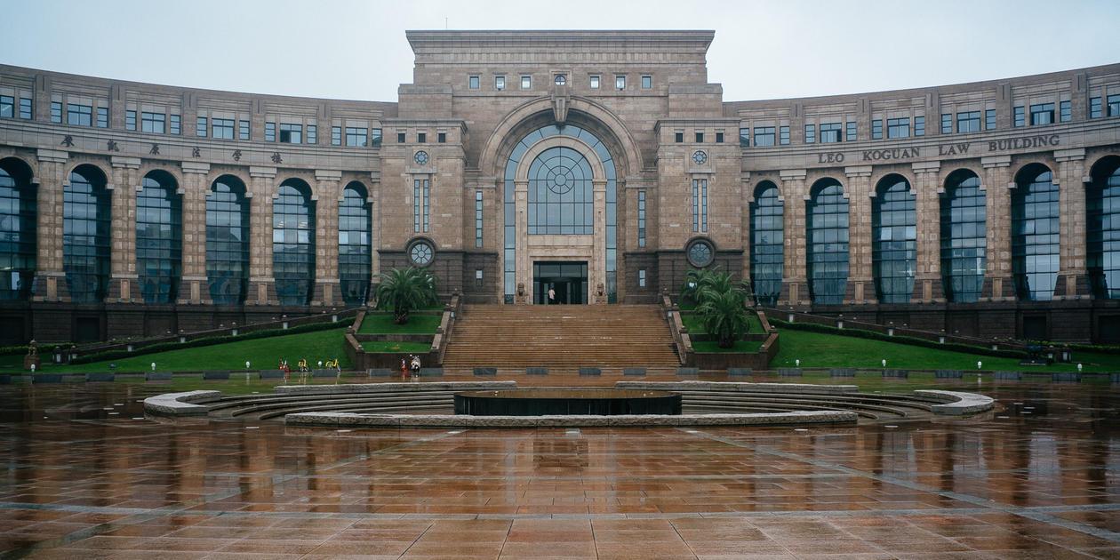 Bilde av Fudan universitetet i Beijing