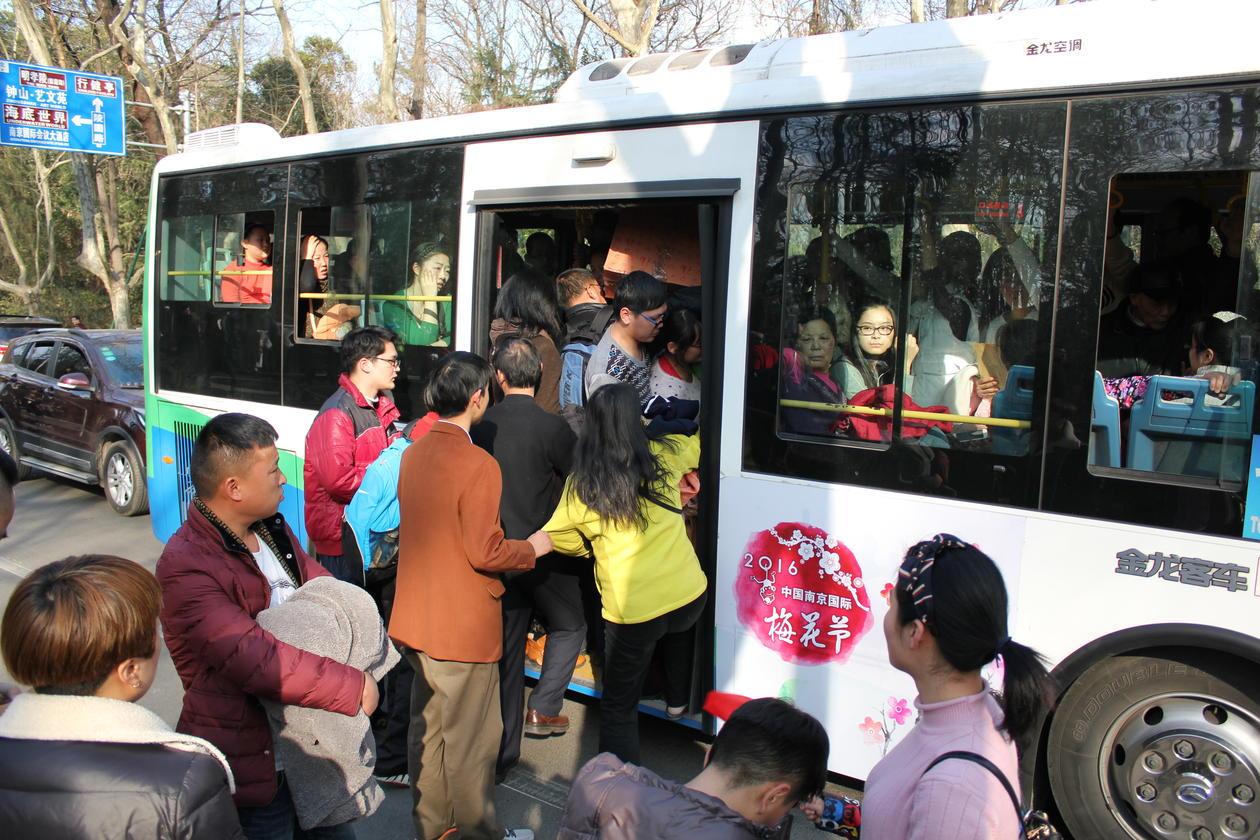 Hong Kong bus