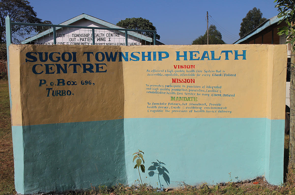Sugoi Township Health Centre Welcome