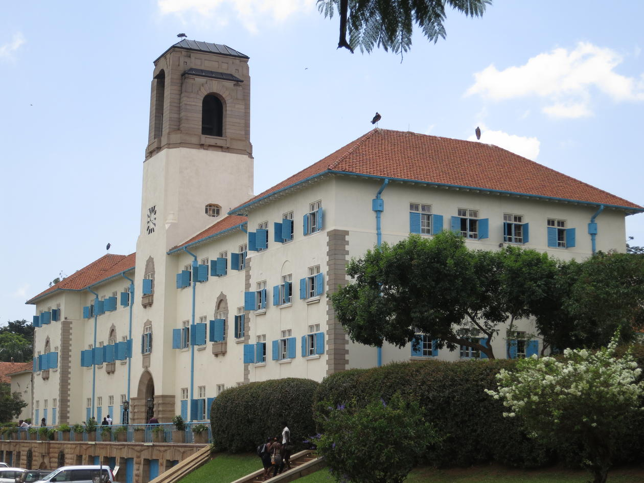 Makerere University Ivory Tower