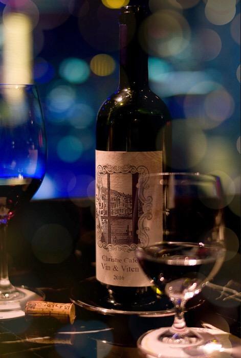 Vin&Viten