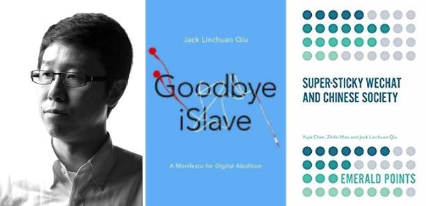 Portrait of Jack Qiu alongside the covers of his two most recent books.