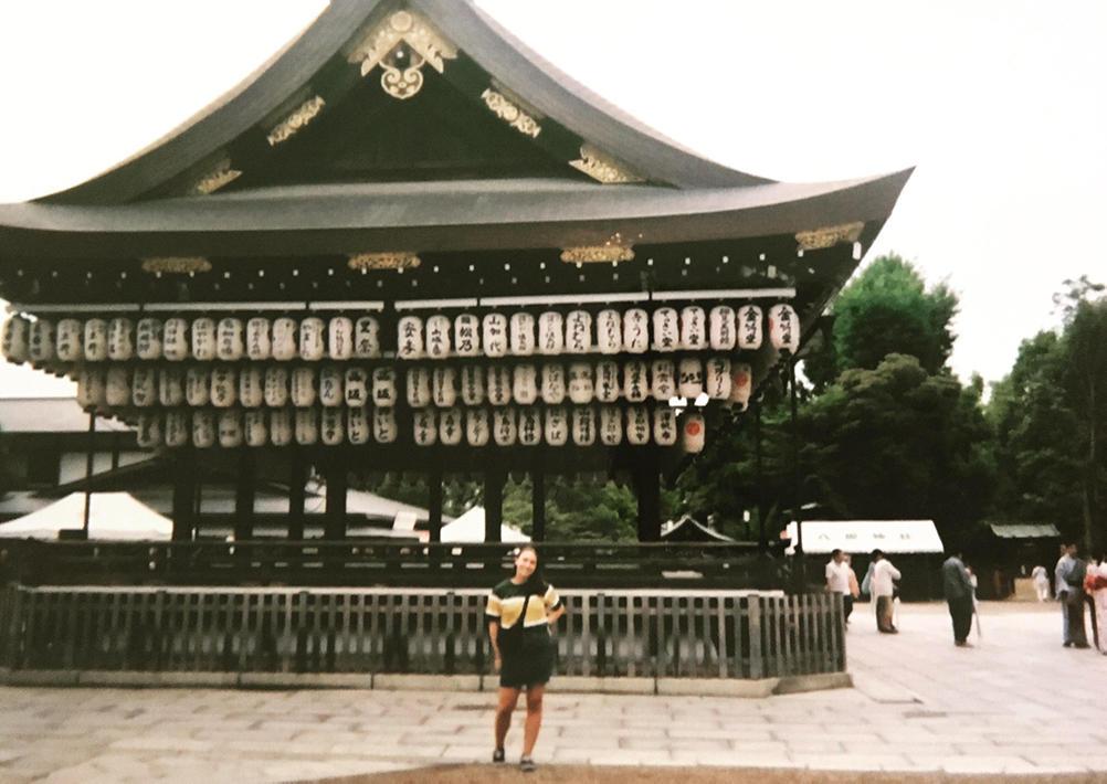 Japansk hus
