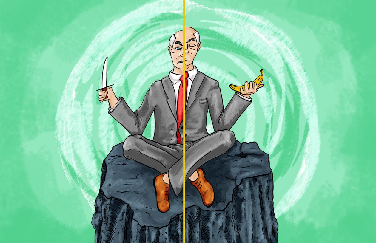 Anger, illustration