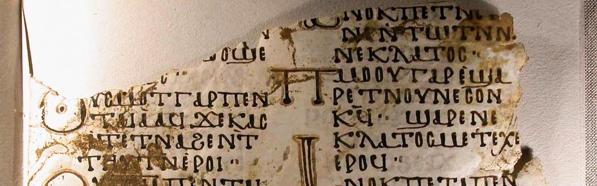 Koptisk skrift