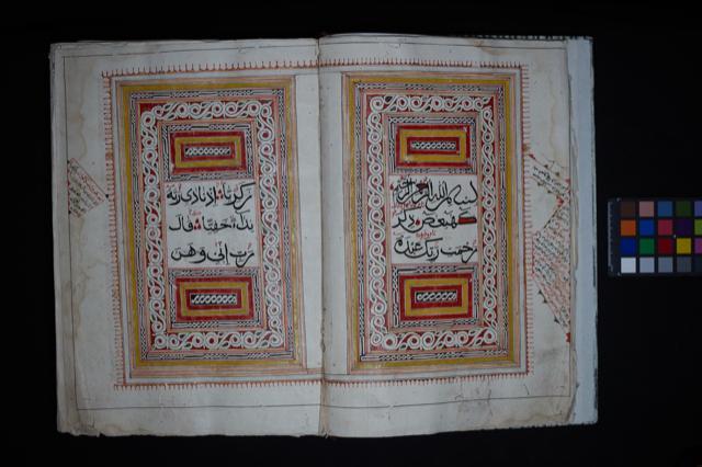 Tidlige trykk: Et påkostet Koranmanuskript fra 1800-tallet som har tilhørt en innflytelsesrik familie på Zanzibar.
