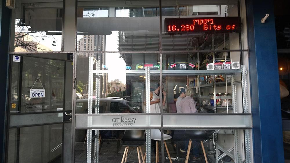 Bitcoin office
