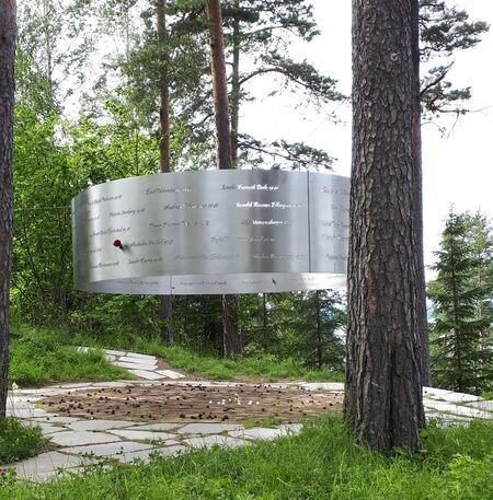 Minnesmerke på Utøya