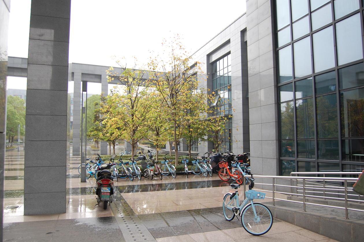 Foto fra Xianlin campus, Nanjing University