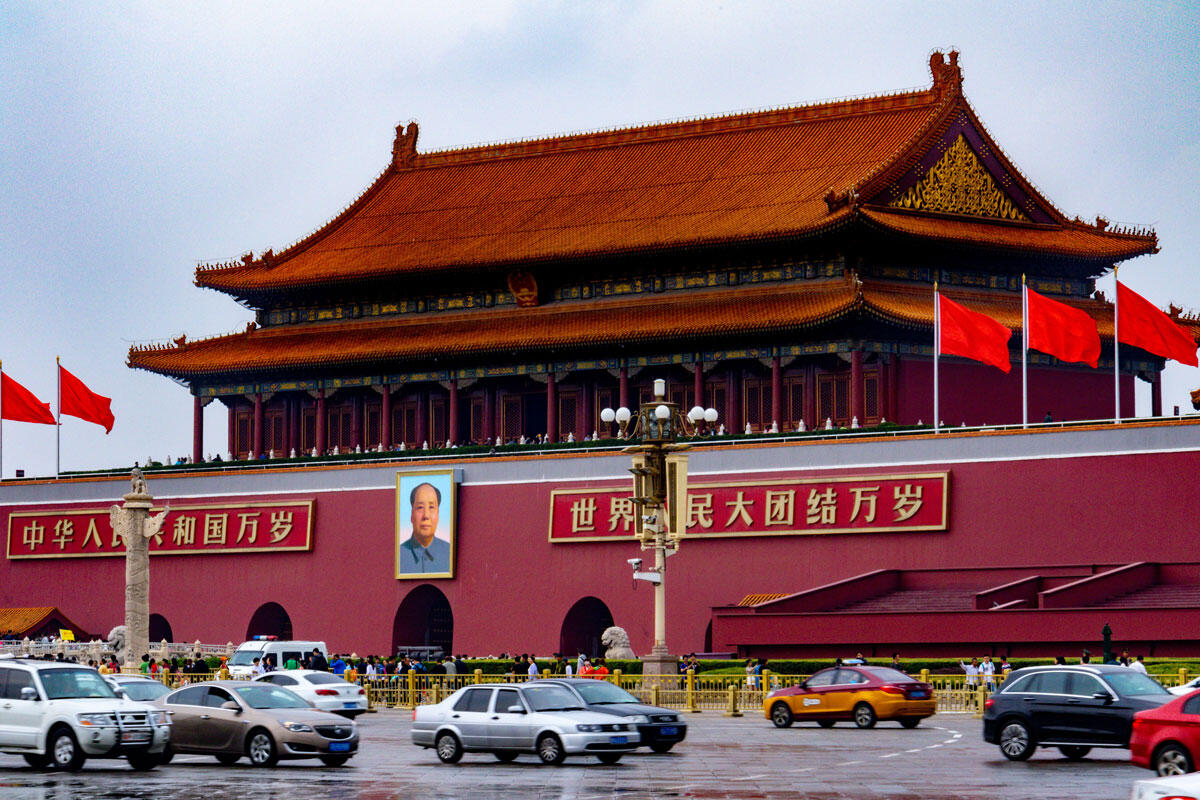 The Centenary of the Chinese Communist Party