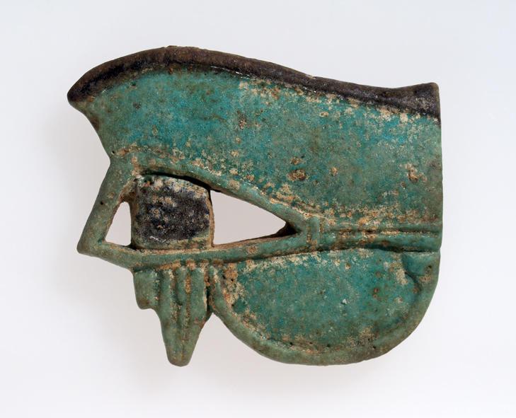 Horusøye
