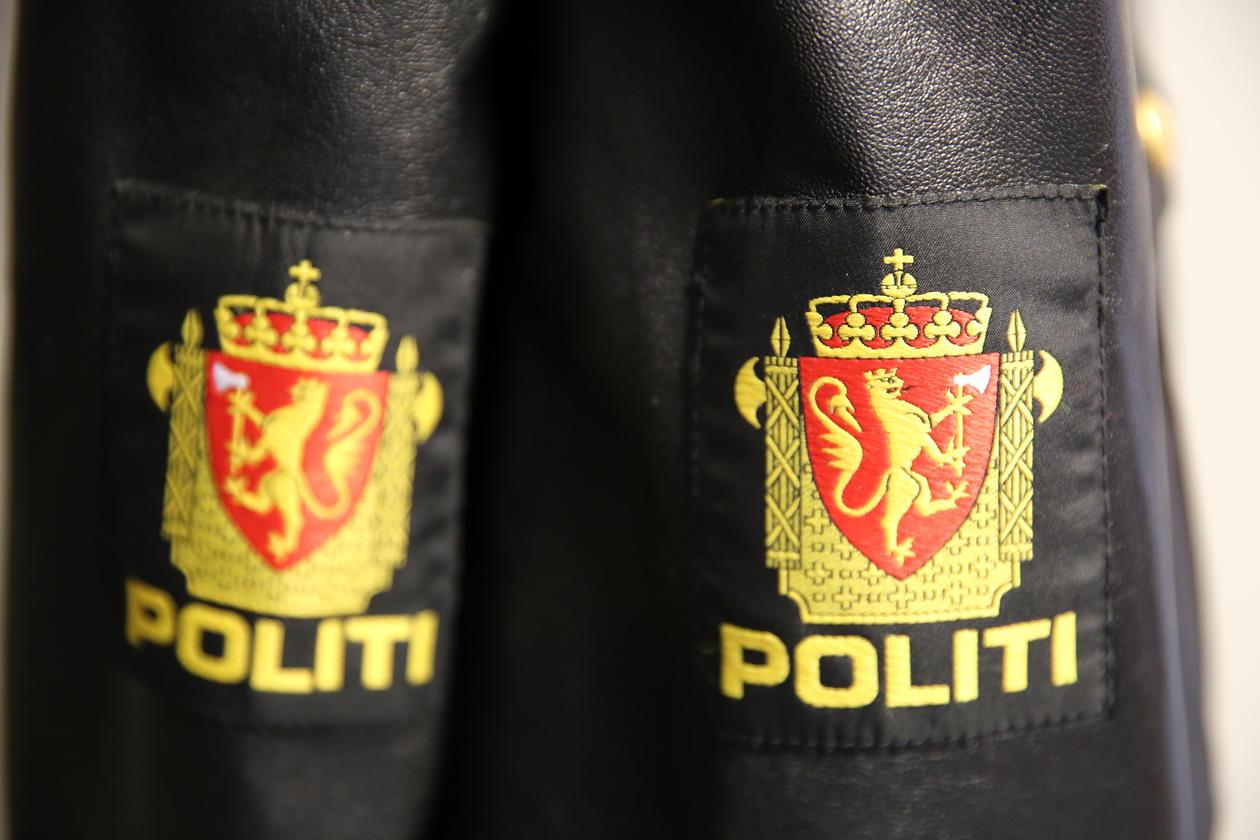 Politiemblem