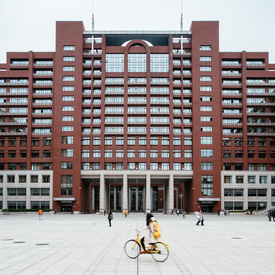 Bilde av Renmin universitetet