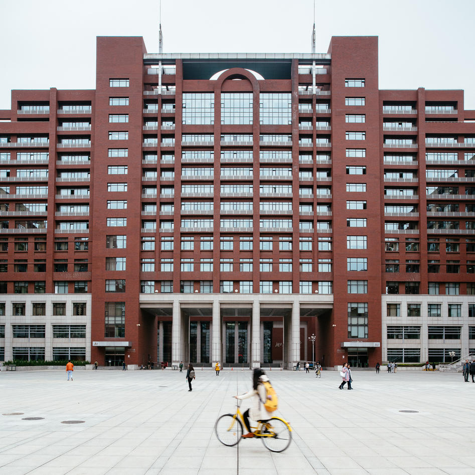 The Renmin university building