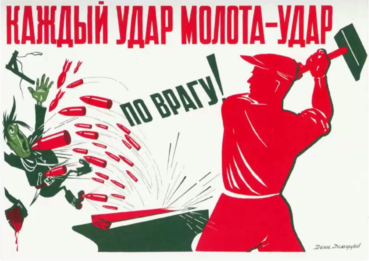 Illustrasjon brukt i russiskundervisningen