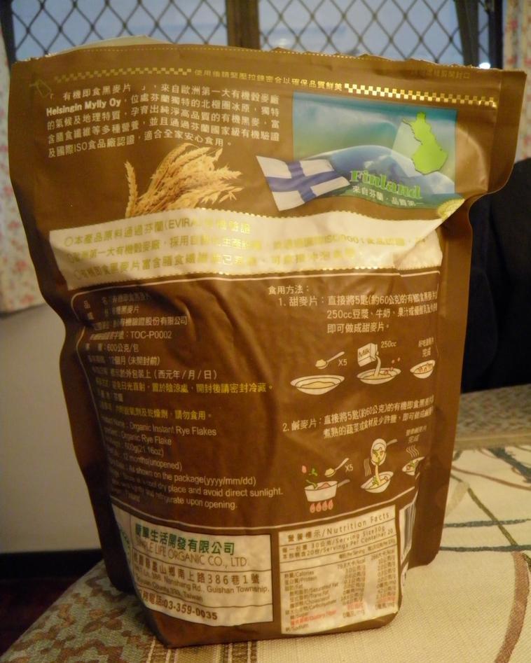 A bag of rye flakes