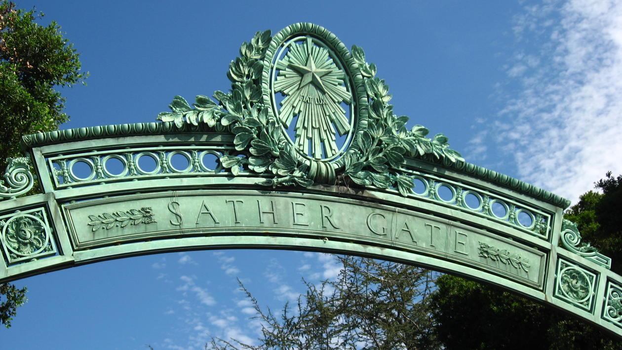 Entrance to Peder Saether Center