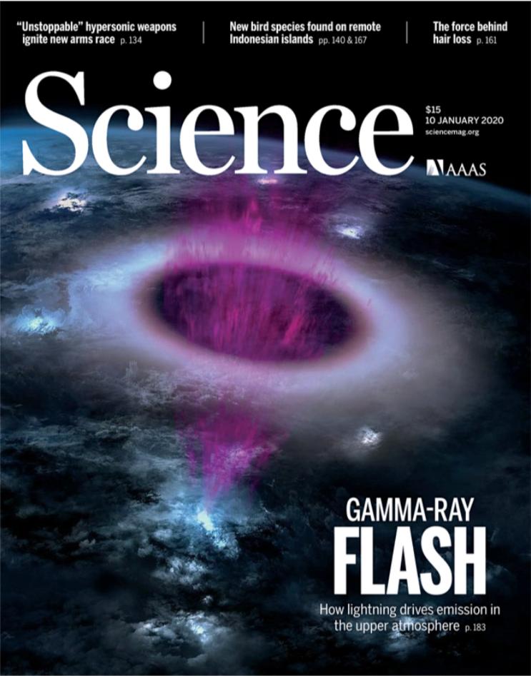 Inst fysikk og teknologi: Science Cover