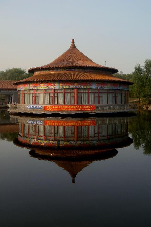 Tea house near Anshan