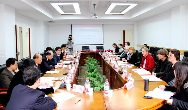 Delegation meeting with Department of Politics, ECNU