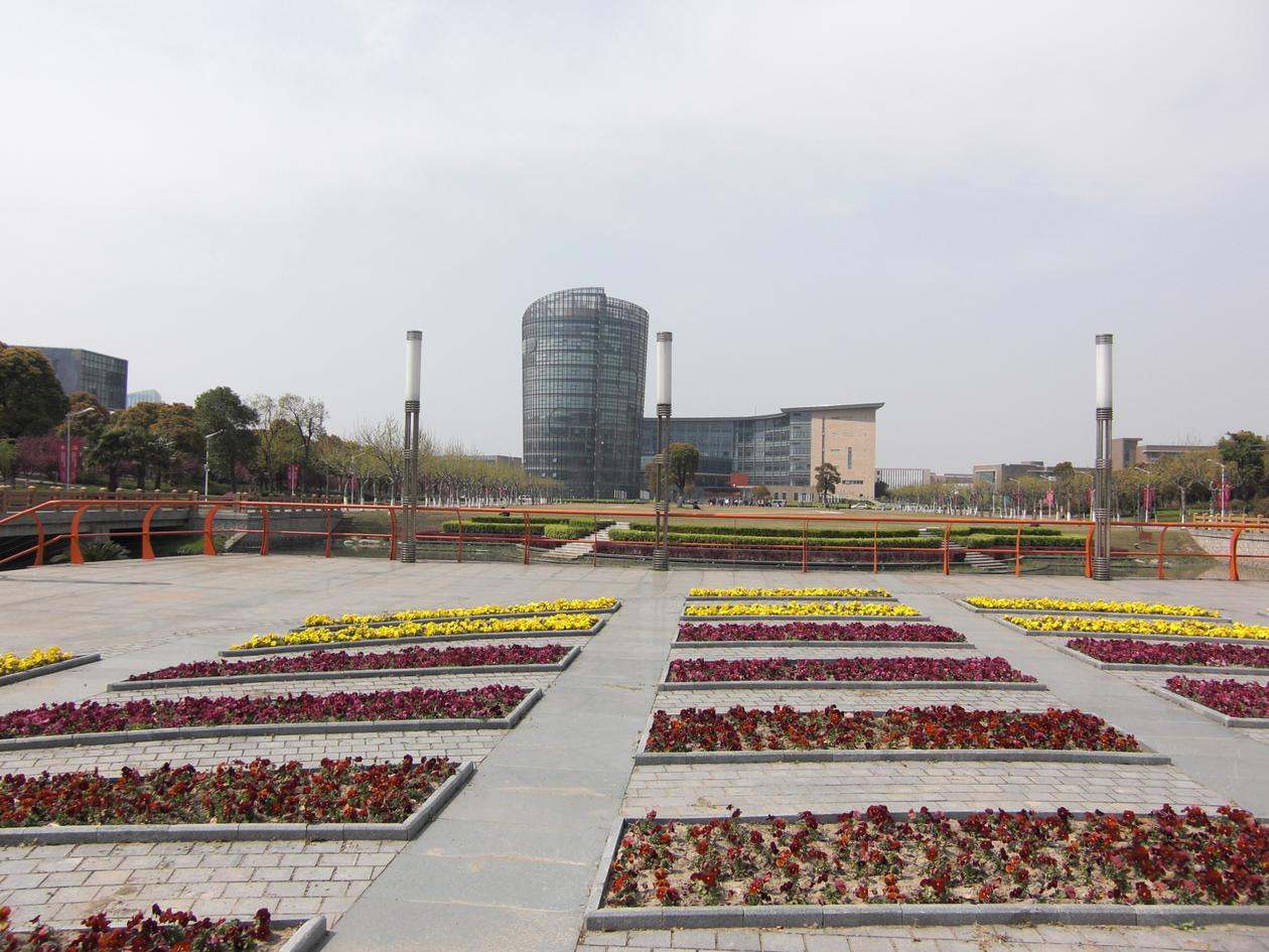 ECNU, Minhang Campus