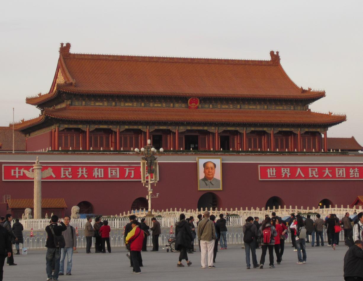 Ved å utveksla til Kina vil ein få kjennskap til ein spanande og annleis...