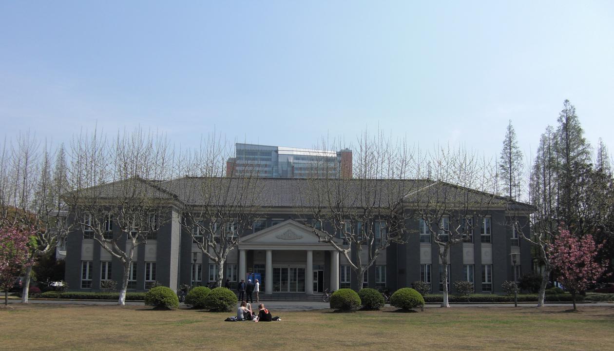 Nordic Center, Fudan University